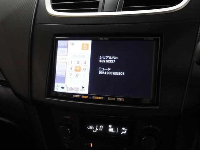 イクリプス製メモリナビです!地デジ視聴可能!CD再生可能!