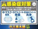 S スライド 電動スライドドア キーレス ベンチシート LEDテール イモビライザー レベライザー CD エアバック エアコン 禁煙車(65枚目)