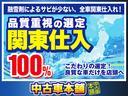 VP キーレス エアバック パワーステアリング エアコン レベライザー MTモード ラジオ 関東仕入れ 禁煙車(60枚目)