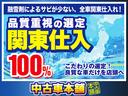 GS キーレス CD フルフラット イモビライザー レベライザー エアコン エアバック ABS パワーウィンドウ 関東仕入れ 禁煙車(61枚目)