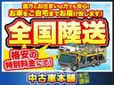GS キーレス CD フルフラット イモビライザー レベライザー エアコン エアバック ABS パワーウィンドウ 関東仕入れ 禁煙車(63枚目)