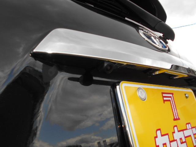 Sスタイルブラック ドライブレコーダー ブレーキサポート(12枚目)