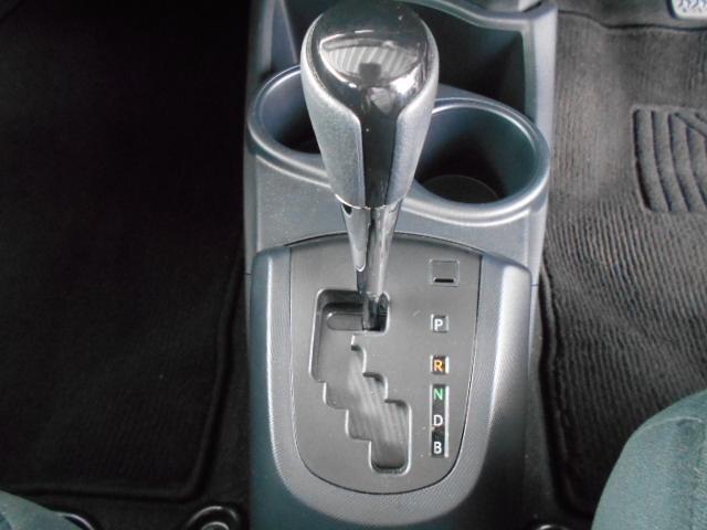 Sスタイルブラック ドライブレコーダー ブレーキサポート(24枚目)