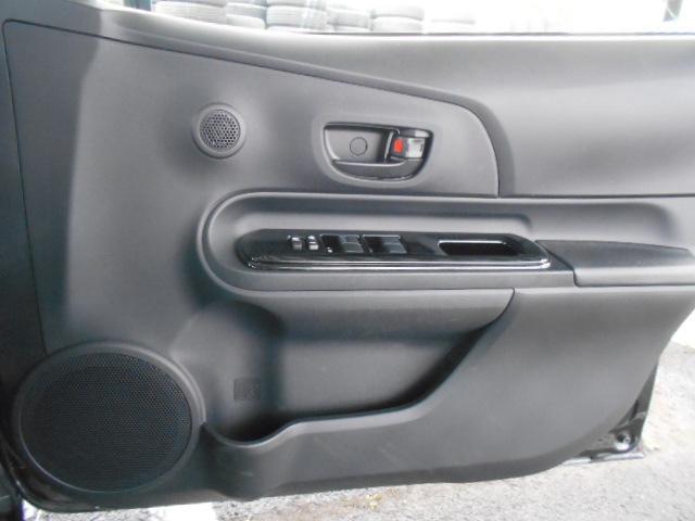 Sスタイルブラック ドライブレコーダー ブレーキサポート(32枚目)