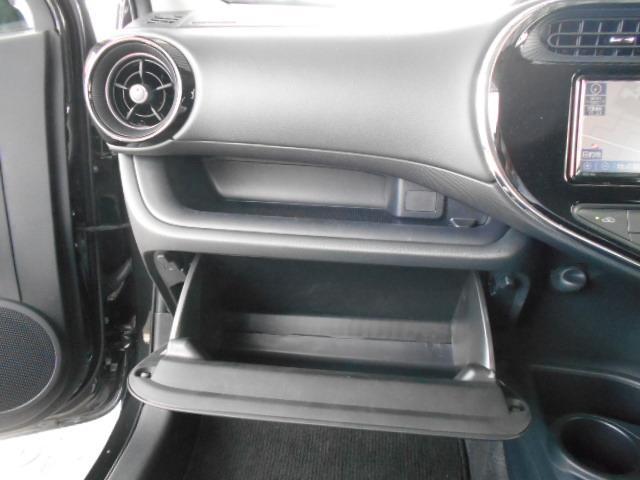 Sスタイルブラック ドライブレコーダー ブレーキサポート(37枚目)
