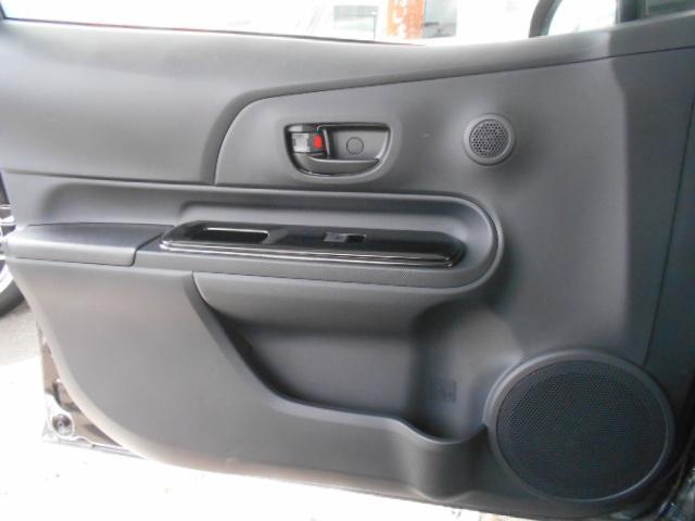 Sスタイルブラック ドライブレコーダー ブレーキサポート(38枚目)