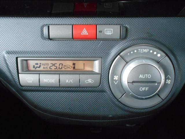 カスタムG アイドリングストップ HIDライト フォグライト 社外オーディオ 純正14インチアルミホイール 手動リフター スマートキー ウインカー付き電動ドアミラー プライバシーガラス フロアマット(27枚目)
