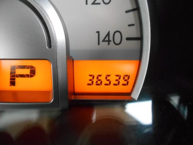 E 車検整備付 スマートキー ワンオーナー車 ベンチシート 運転席手動シートリフター フロアマット ドアバイザー プライバシーガラス チルト機構(25枚目)