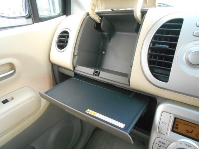 E 車検整備付 スマートキー ワンオーナー車 ベンチシート 運転席手動シートリフター フロアマット ドアバイザー プライバシーガラス チルト機構(28枚目)