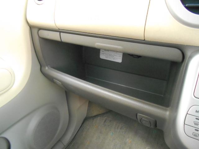 E 車検整備付 スマートキー ワンオーナー車 ベンチシート 運転席手動シートリフター フロアマット ドアバイザー プライバシーガラス チルト機構(29枚目)