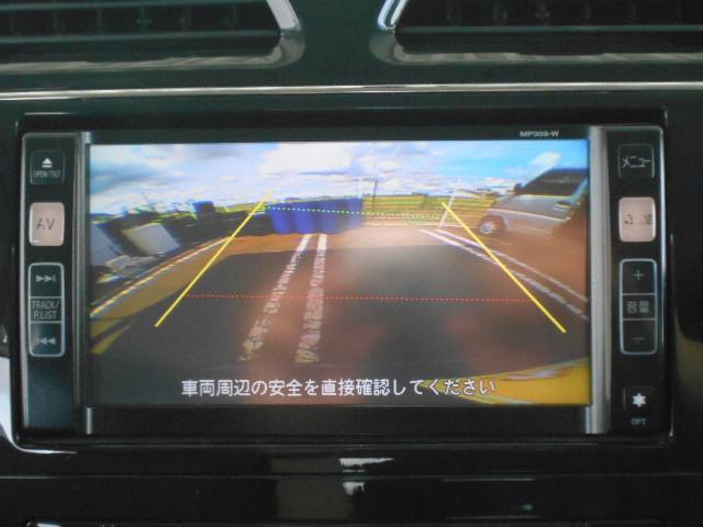 ハイウェイスター S-ハイブリッド 車検整備付 両側パワースライドドア クルーズコントロール アイドリングストップ スマートキー オートライト HIDライト プッシュスタート 革巻きステアリング 横滑り防止(32枚目)