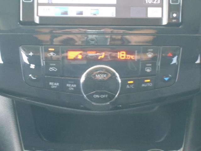 ハイウェイスター S-ハイブリッド 車検整備付 両側パワースライドドア クルーズコントロール アイドリングストップ スマートキー オートライト HIDライト プッシュスタート 革巻きステアリング 横滑り防止(33枚目)