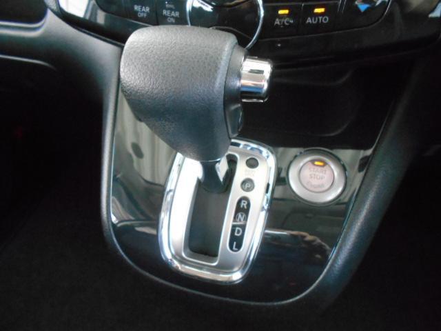 ハイウェイスター S-ハイブリッド 車検整備付 両側パワースライドドア クルーズコントロール アイドリングストップ スマートキー オートライト HIDライト プッシュスタート 革巻きステアリング 横滑り防止(34枚目)