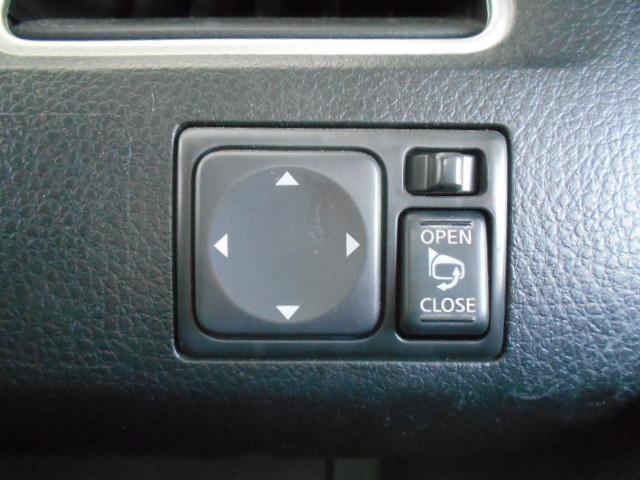 ハイウェイスター S-ハイブリッド 車検整備付 両側パワースライドドア クルーズコントロール アイドリングストップ スマートキー オートライト HIDライト プッシュスタート 革巻きステアリング 横滑り防止(37枚目)