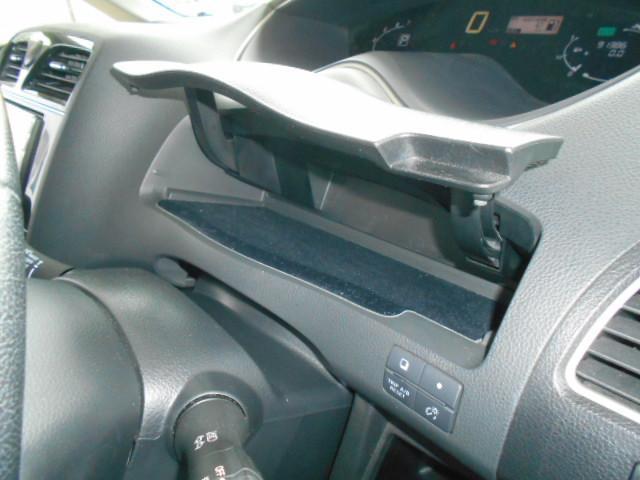 ハイウェイスター S-ハイブリッド 車検整備付 両側パワースライドドア クルーズコントロール アイドリングストップ スマートキー オートライト HIDライト プッシュスタート 革巻きステアリング 横滑り防止(42枚目)