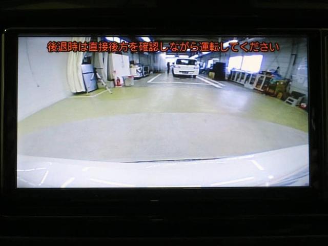 F バックモニター メモリーナビ ワンセグ スマートキー(6枚目)