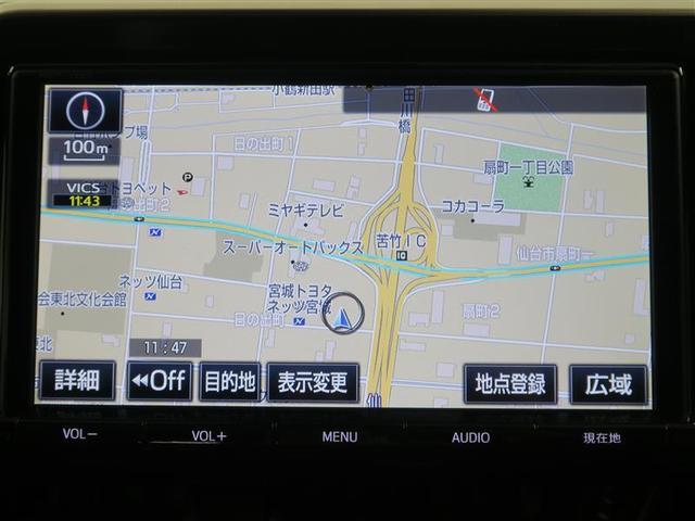G-T 4WD フルセグ DVD再生 バックカメラ 衝突被害軽減システム ETC LEDヘッドランプ ワンオーナー 記録簿(5枚目)