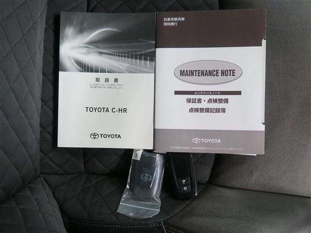G-T 4WD フルセグ DVD再生 バックカメラ 衝突被害軽減システム ETC LEDヘッドランプ ワンオーナー 記録簿(19枚目)