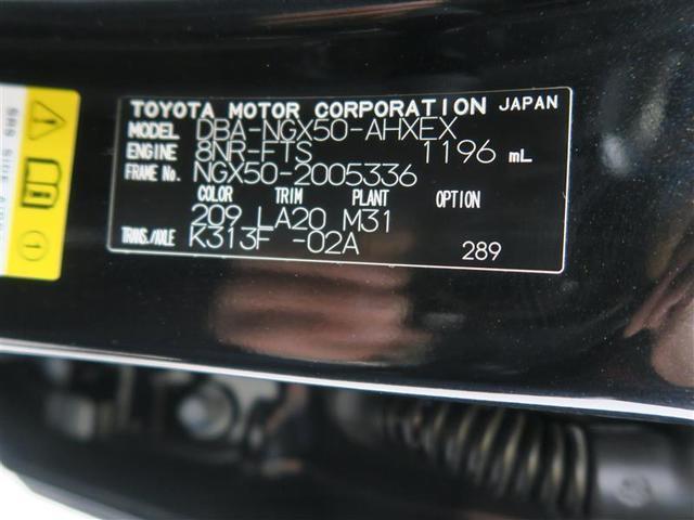 G-T 4WD フルセグ DVD再生 バックカメラ 衝突被害軽減システム ETC LEDヘッドランプ ワンオーナー 記録簿(20枚目)
