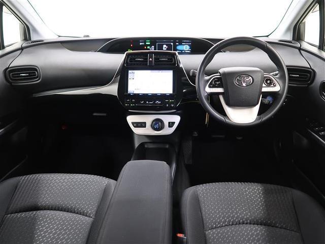 Sセーフティプラス 4WD フルセグ DVD再生 バックカメラ 衝突被害軽減システム ETC LEDヘッドランプ ワンオーナー(5枚目)