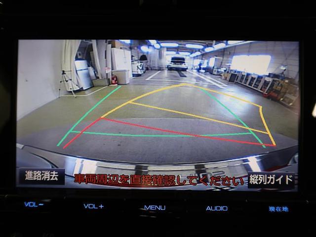 Sセーフティプラス 4WD フルセグ DVD再生 バックカメラ 衝突被害軽減システム ETC LEDヘッドランプ ワンオーナー(7枚目)