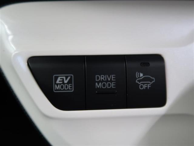 Sセーフティプラス 4WD フルセグ DVD再生 バックカメラ 衝突被害軽減システム ETC LEDヘッドランプ ワンオーナー(15枚目)