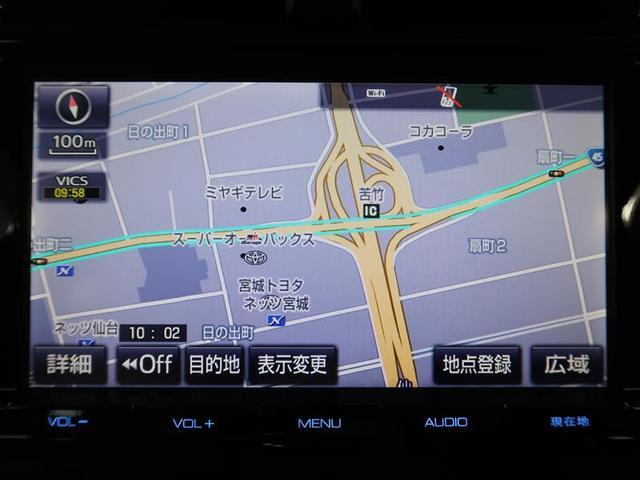Aツーリングセレクション 4WD フルセグ メモリーナビ DVD再生 バックカメラ 衝突被害軽減システム ETC LEDヘッドランプ ワンオーナー フルエアロ 記録簿(14枚目)