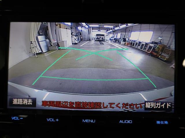 Aツーリングセレクション 4WD フルセグ メモリーナビ DVD再生 バックカメラ 衝突被害軽減システム ETC LEDヘッドランプ ワンオーナー フルエアロ 記録簿(15枚目)