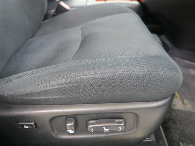 240G Lパッケージリミテッド バックモニター HDDナビ(15枚目)