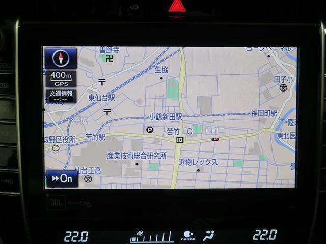 プログレス 4WD バックモニター メモリーナビ フルセグ(4枚目)