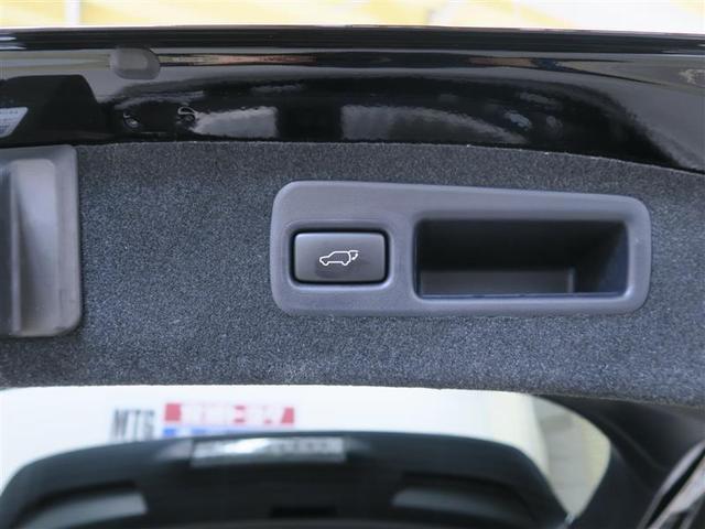 プログレス 4WD バックモニター メモリーナビ フルセグ(16枚目)