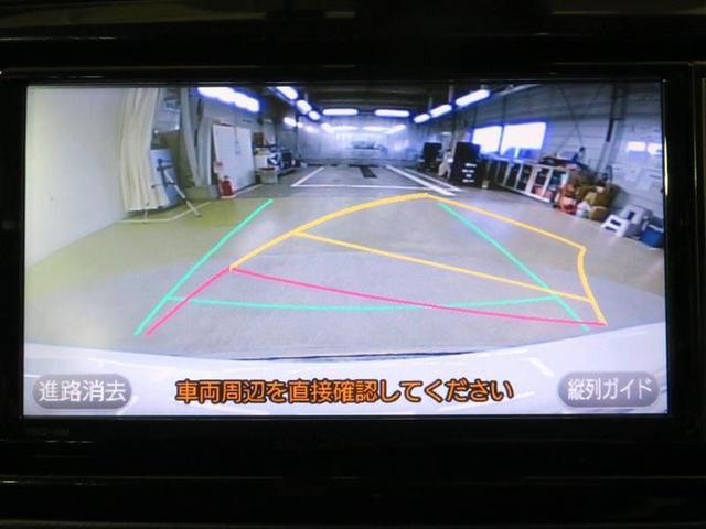 F バックモニター メモリーナビ ワンセグ スマートキー(12枚目)