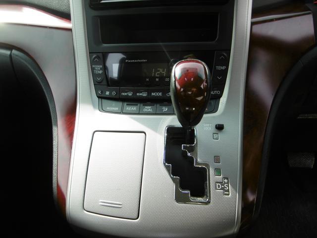 トヨタ ヴェルファイア 3.5Z 20AW ローダウン 社外グリル テール LED