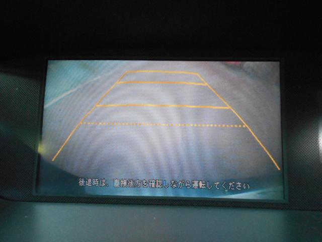 ホンダ オデッセイ アブソルート 純正HDDナビ バックカメラ オートクルーズ