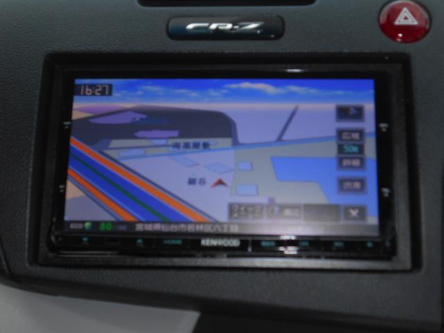 ホンダ CR-Z α オートクルーズ SDナビ フルセグ バックカメラ HID