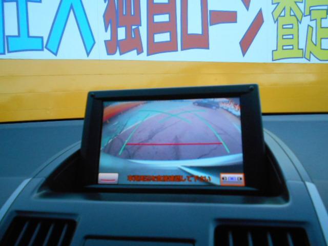 トヨタ SAI G 純正HDDナビ フルセグ オートクルーズ VSC ETC