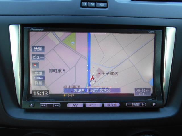 20S 純正SDナビTV バックカメラ 両側電動スライドドア(4枚目)
