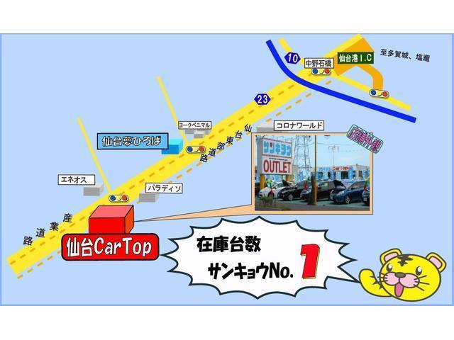 トヨタ ウィッシュ X エアロスポーツパッケージLエディション 純HDDナビTV