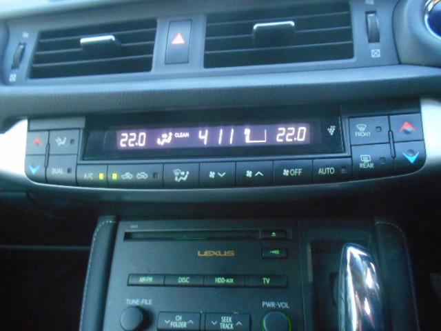 CT200h バージョンC 純正HDDナビ フルセグTV(7枚目)