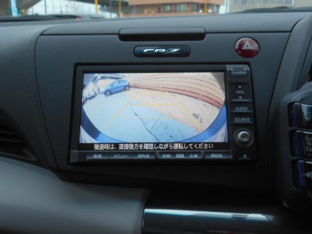 日本カーオブザイヤー受賞記念車 HDDナビ バックカメラ(5枚目)