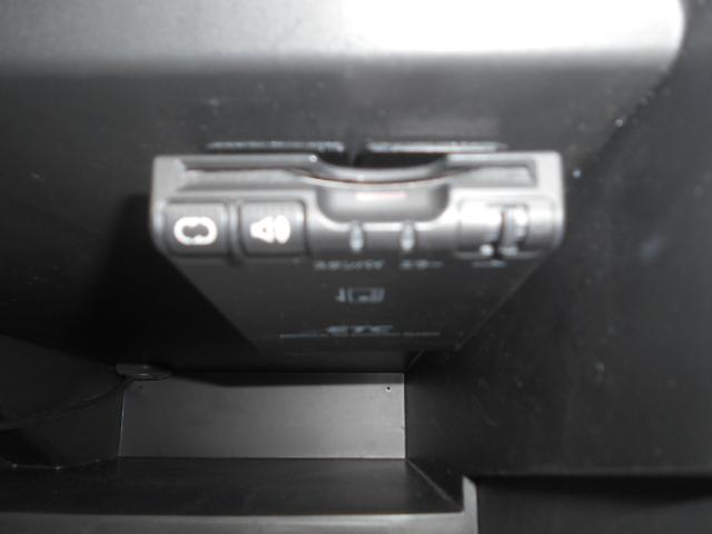 e-パワー X  メモリーナビ アラウンドビューモニター(7枚目)