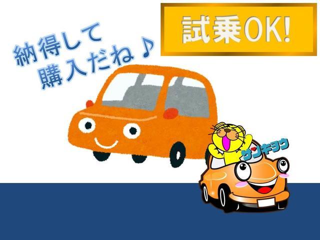 試乗大歓迎!気になったお車がございましたら、是非、試乗してください。お車に関する事は、お気軽にご相談ください!独自ローン有ります!0120-18-1190♪