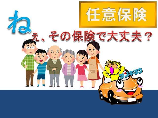 自動車保険は補償が大切です。ご家族の成長と共に、補償の見直しを検討されてはいかがでしょうか?お手伝いさせて頂きます。独自ローン有ります!0120-18-1190♪