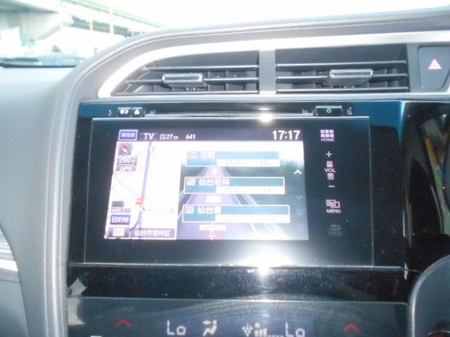 使い勝手に優れたSDナビ装備車両です!地図データの更新が自宅のパソコンで可能ので、新しい道路が出来た知らない土地でも安心快適にドライブ出来ますネ♪独自ローン有ります!0120−18−1190♪