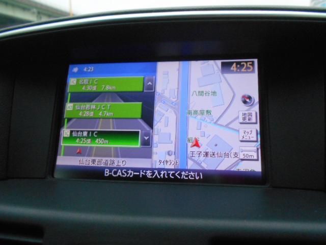 Aパッケージ 純ナビ フルセグTV バックカメラ ETC(4枚目)