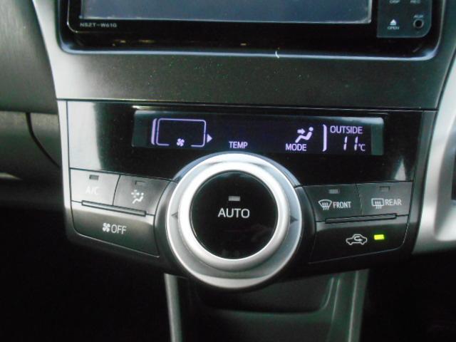 G 純正SDナビ フルセグ DVDビデオ Bluetooth クルコン バックカメラ LEDオートライト ステアリングスイッチ スマートキー ヘッドライトウォッシャー 純正16インチアルミ(7枚目)