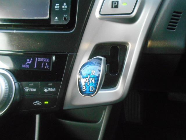 G 純正SDナビ フルセグ DVDビデオ Bluetooth クルコン バックカメラ LEDオートライト ステアリングスイッチ スマートキー ヘッドライトウォッシャー 純正16インチアルミ(8枚目)