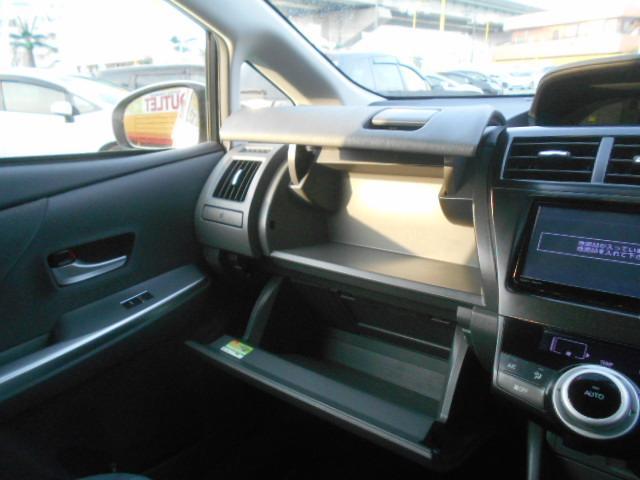 G 純正SDナビ フルセグ DVDビデオ Bluetooth クルコン バックカメラ LEDオートライト ステアリングスイッチ スマートキー ヘッドライトウォッシャー 純正16インチアルミ(20枚目)