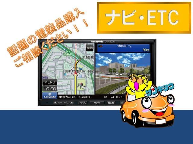 G 純正SDナビ フルセグ DVDビデオ Bluetooth クルコン バックカメラ LEDオートライト ステアリングスイッチ スマートキー ヘッドライトウォッシャー 純正16インチアルミ(43枚目)