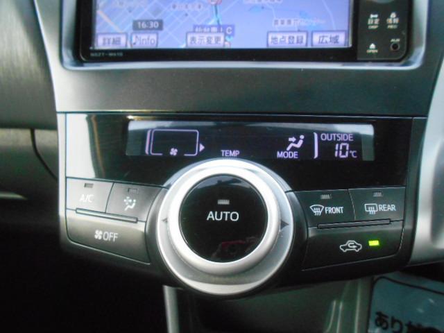 S 純正SDナビ フルセグ DVDビデオ Bluetooth バックカメラ ステアリングスイッチ スマートキー ETC オートエアコン オートライト 純正16インチアルミ プッシュスタート(8枚目)